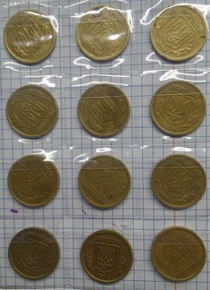 Цікава підборка обігових монет України