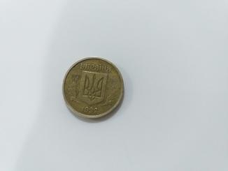 25 копеек 1992 г. Луганский чекан, английскими шт.