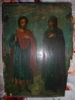 Старинная икона Прокопий Пелагия