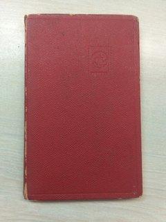 РСФСР 116 марок 1921-23 гг коллекция марок рсфср
