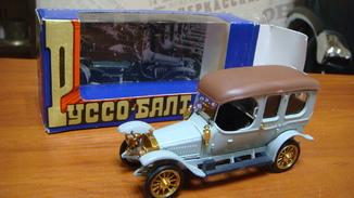 Руссо-Балт Лимузин 1912г, 1:43, СССР, в коробке