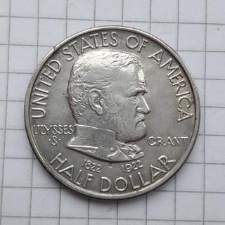 50 центов США 1922г. 100 лет со дня рождения Улисса Гранта
