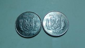 Монета 1копійка 2007року