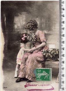 Старинная открытка. До 1945 годa. Фэнтези, дети.