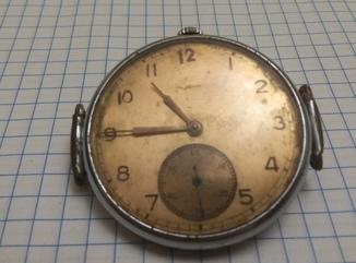 Часы Молния марьяж позолоченый циферблат