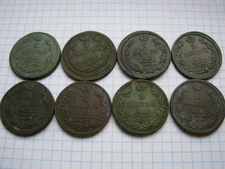 2 копейки 1812, 1817, 1814, 1815
