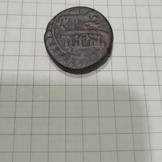 Грузинская монета (предположительно ц.Тамары)