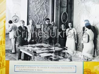 Одесса Литературный музей Андропов Щербицкий Карпов Глушко Альбом