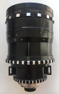 Рубин-1