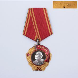 Орден Ленина с документом №184945