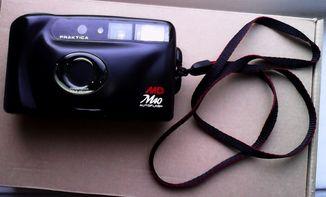 Фотоаппарат пленочный Praktica Autoflash MD40