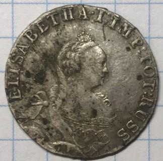 6 грош 1761 року для Прусії