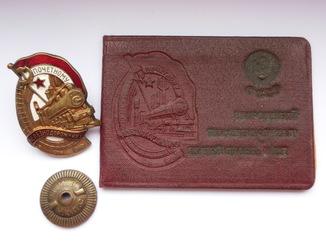 Знак Почетному Железнодорожнику №33709 + Док. 1944г.
