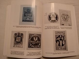 Еврейские художники Галичины тираж 300