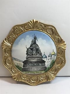 Настенное Панно Новгороду 1100 лет