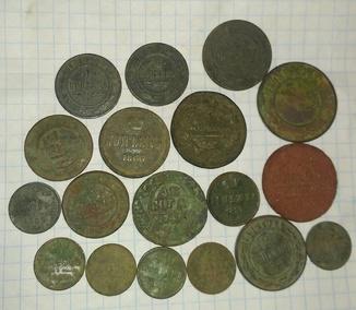 Монети ризних часив одним лотом