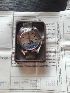 Часы восток амфибия новые паспорт коробка