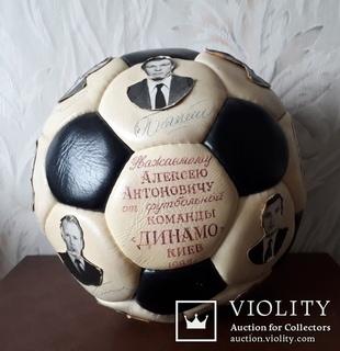Футбольный Мяч с Фото и Автографами , ДИНАМО - КИЕВ 1985 год