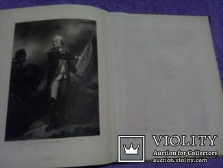 Альбом - Книга князь Суворов Прижизненное издание
