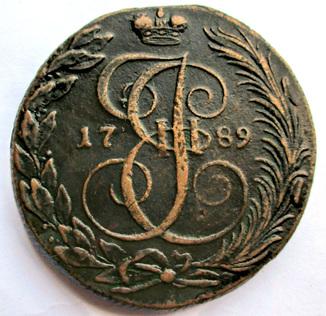 5 копеек 1789 года КМ (Биткин - R)