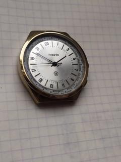 Часы Ракета 24 часа города
