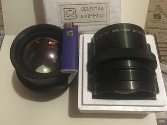 Два объектива ВРО-1-300