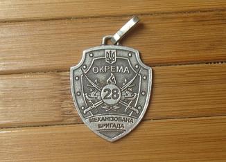Жетон серебро Отдельная моеханизированная бригада