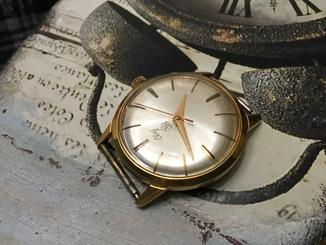 Часы Свет AU20