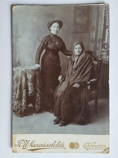 К\п двух женщин. Фото П.Михайловского г.Харьков