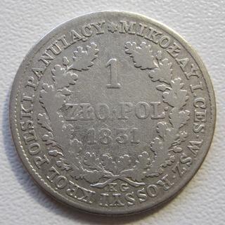 1 злотый 1831 года KG