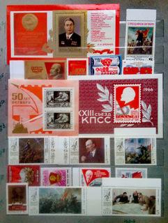 Большой Альбом с марками СССР