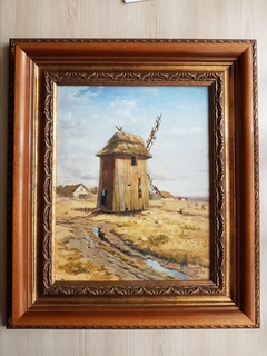 Вітряк. 1907 рік.