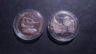 2 гривны 2005 хаи и 2010 хпи в капсулах