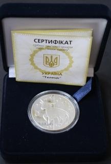 5 гривен 2006г.  Телец Телець Серебро