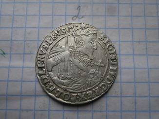 Орт 1623 г.
