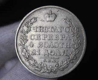 1 рубль 1822г.  СПБ ПД