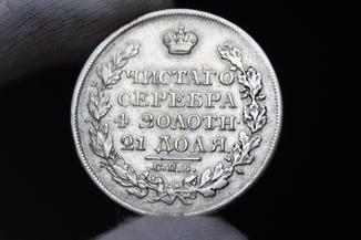 1 рубль 1824г.  СПБ ПД