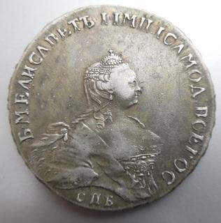 Рубль 1756 Б.Скотт IM