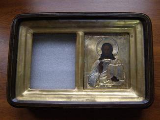 Господь Вседержитель, оклад из серебра