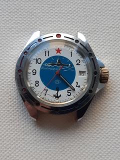 Командирские ВМФ Подводная Лодка