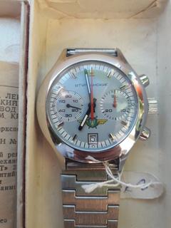 Часы Полет штурманские хронограф