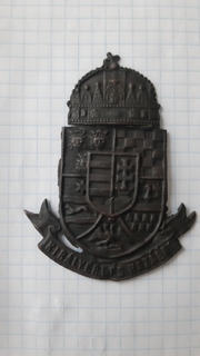 Кокарда Авсро Угорської Жандармерії