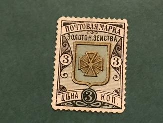 Земская Почта царской России