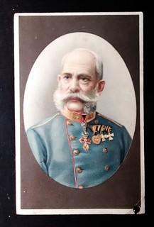 Почтовая открытка. Датирована 1917 г.
