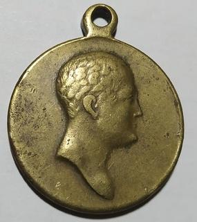 """Медаль """"Славный год"""" 1812 1912"""