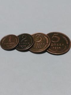Медные монеты 1924 года