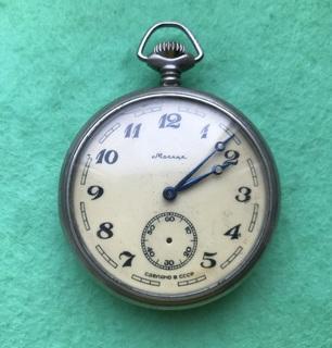 Часы Молния Сказ об Урале