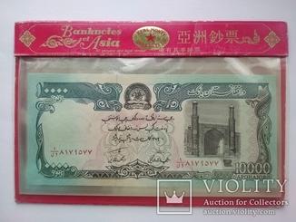 Коллекция банкнот Азии, 20 шт. (19 шт. пресс)