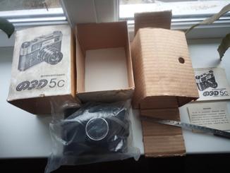 Фед-5с в упаковці (капсула часу)