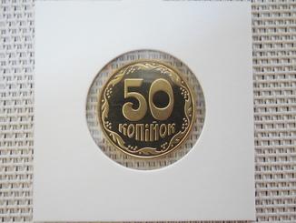 50 копеек / копійок 2012 года тираж 5 тыс. шт.